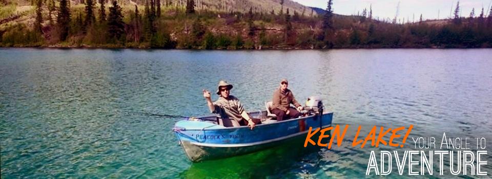 Ken Lake Gallery Boat