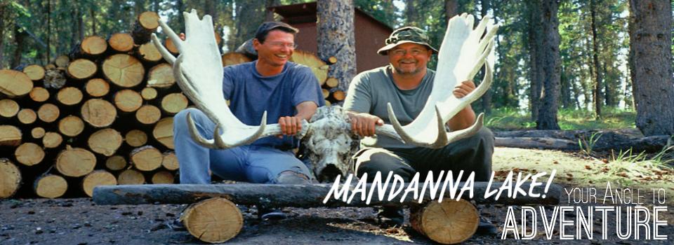 Mandanna Angle  Rest Gallery